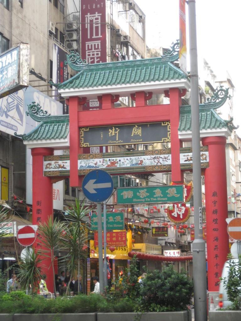 Hong-Kong-TravelGrip- (4)