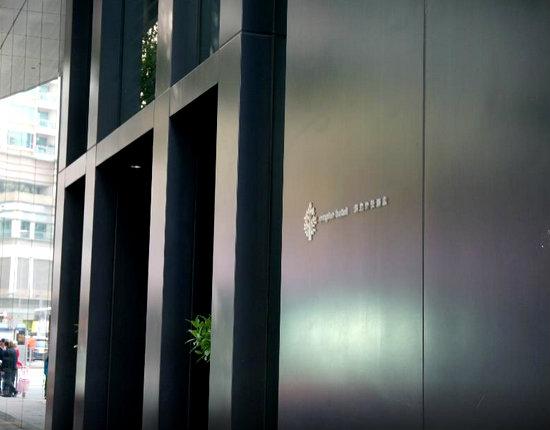 empire-hotel-facade-wanchai-travelgrip