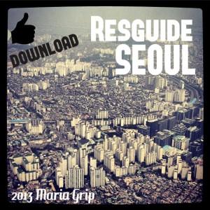 Resguide Seoul i Korea