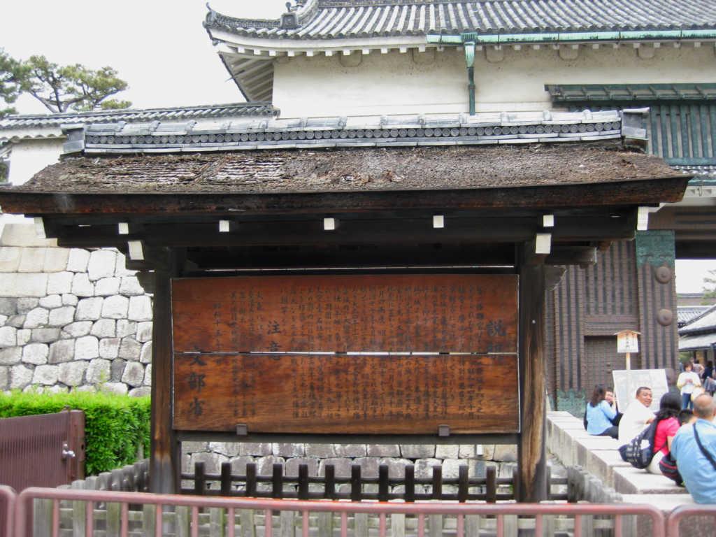 Sevärda Nijō Castle
