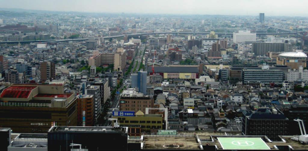 Utsikt över Centrala Kyoto