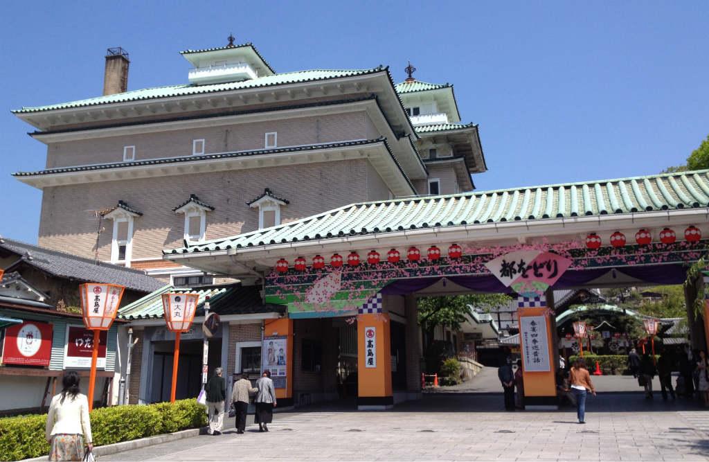 Centrala Kyoto i Japan